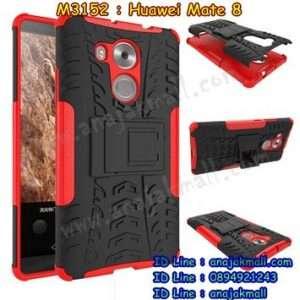 M3152-01 เคสทูโทน Huawei Mate 8 สีแดง