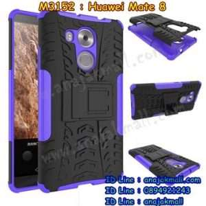 M3152-03 เคสทูโทน Huawei Mate 8 สีม่วง
