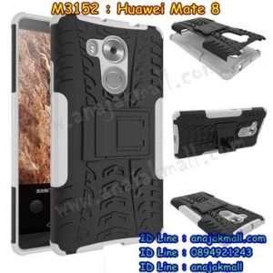 M3152-05 เคสทูโทน Huawei Mate 8 สีขาว