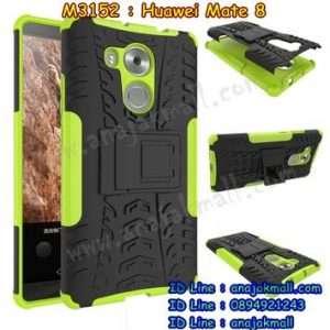M3152-06 เคสทูโทน Huawei Mate 8 สีเขียว