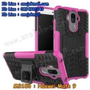 M3153-06 เคสทูโทน Huawei Mate 9 สีชมพู