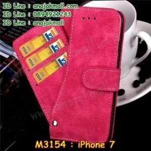 M3154-02 เคสหนังไดอารี่ iPhone 7 สีชมพู