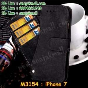 M3154-05 เคสหนังไดอารี่ iPhone 7 สีดำ