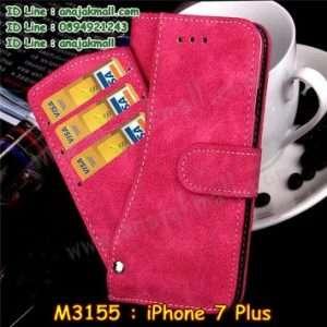 M3155-02 เคสหนังไดอารี่ iPhone 7 Plus สีชมพูแดง