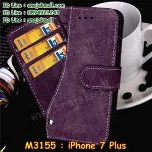 M3155-04 เคสหนังไดอารี่ iPhone 7 Plus สีม่วง