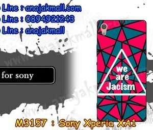 M3157-15 เคสยาง Sony Xperia XA1 ลาย Jacism