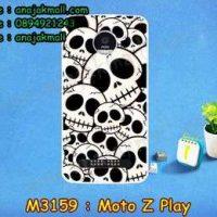 M3159-01 เคสแข็ง Moto Z Play ลาย Skull II