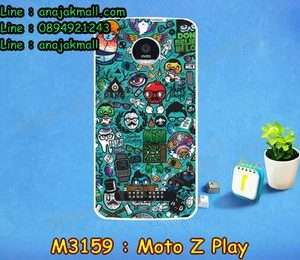 M3159-03 เคสแข็ง Moto Z Play ลาย JinUp