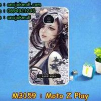 M3159-06 เคสแข็ง Moto Z Play ลาย Jinmia