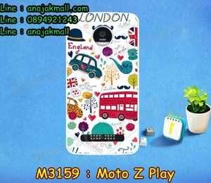 M3159-08 เคสแข็ง Moto Z Play ลาย London