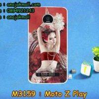 M3159-13 เคสแข็ง Moto Z Play ลาย Lomia
