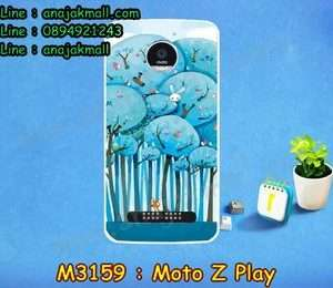 M3159-14 เคสแข็ง Moto Z Play ลาย Blue Tree