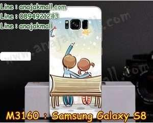 M3160-04 เคสแข็ง Samsung Galaxy S8 ลาย See Star