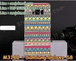 M3160-09 เคสแข็ง Samsung Galaxy S8 ลาย Graphic IV