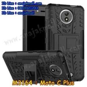 M3164-04 เคสทูโทน Moto C Plus สีดำ