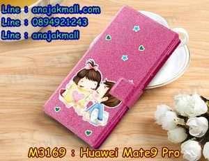 M3169-02 เคสหนังฝาพับ Huawei Mate 9 Pro ลาย Kiss Kid
