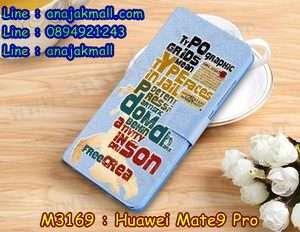 M3169-05 เคสหนังฝาพับ Huawei Mate 9 Pro ลาย Type