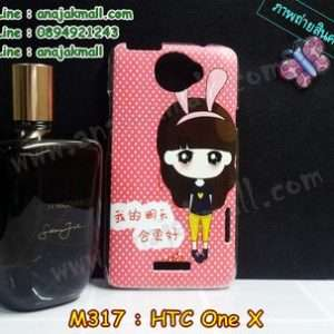 M317-01 เคสแข็ง HTC One X ลาย Rabbit X01