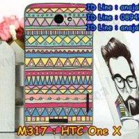 M317-04 เคสแข็ง HTC One X ลาย Graphic IV