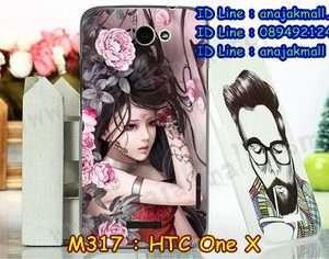 M317-07 เคสแข็ง HTC One X ลาย Laminia