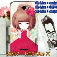 M317-08 เคสแข็ง HTC One X ลายเฟย์ฟาง