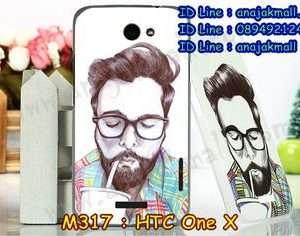 M317-10 เคสแข็ง HTC One X ลาย Don