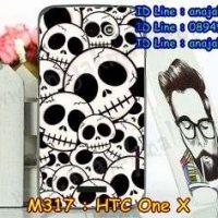 M317-11 เคสแข็ง HTC One X ลาย Skull II