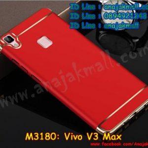 M3180-02 เคสประกบหัวท้าย Vivo V3 Max สีแดง