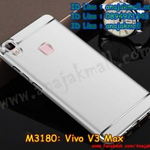 M3180-04 เคสประกบหัวท้าย Vivo V3 Max สีเงิน