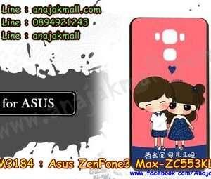 M3184-05 เคสแข็ง ASUS ZenFone3 Max-ZC553KL ลาย Forever