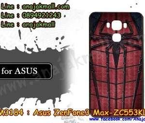 M3184-14 เคสแข็ง ASUS ZenFone3 Max-ZC553KL ลาย Spider V