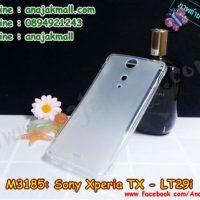 M3185-01 เคสยาง Sony Xperia TX สีขาว