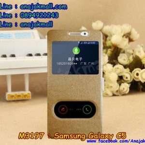 M3197-01 เคสโชว์เบอร์ Samsung Galaxy C5 สีทอง