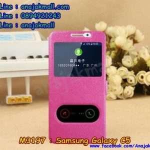 M3197-03 เคสโชว์เบอร์ Samsung Galaxy C5 สีชมพู