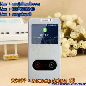 M3197-04 เคสโชว์เบอร์ Samsung Galaxy C5 สีขาว