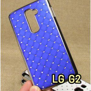 M1062-03 เคสแข็งประดับ LG G2 สีน้ำเงิน