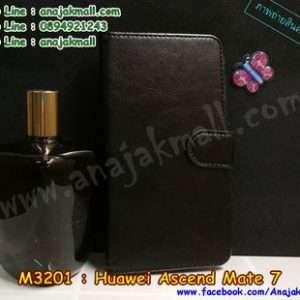 M3201-02 เคสฝาพับไดอารี่ Huawei Ascend Mate 7 สีดำ