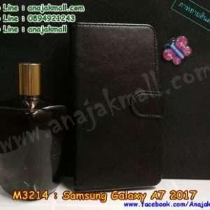 M3214-02 เคสฝาพับไดอารี่ Samsung Galaxy A7 (2017) สีดำ
