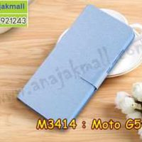 M3414-03 เคสฝาพับ Moto G5 Plus สีฟ้า