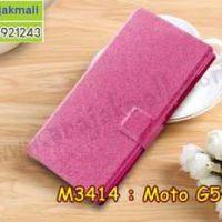 M3414-04 เคสฝาพับ Moto G5 Plus สีชมพู