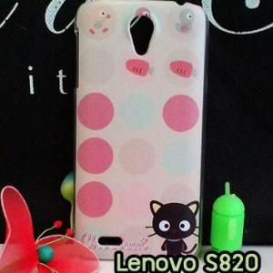 M632-12 เคสพิมพ์ลาย Lenovo S820 ลาย Black Cat