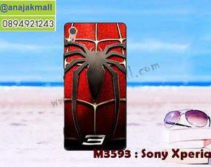 M3593-10 เคสยาง Sony Xperia L1 ลาย Spider