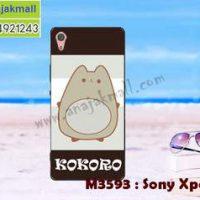 M3593-12 เคสยาง Sony Xperia L1 ลาย KOKORO BR