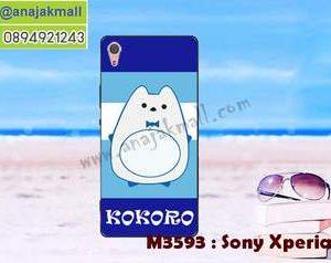 M3593-12 เคสยาง Sony Xperia L1 ลาย KOKORO BL