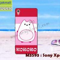 M3593-14 เคสยาง Sony Xperia L1 ลาย KORORO PK
