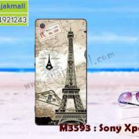 M3593-15 เคสยาง Sony Xperia L1 ลายหอไอเฟล