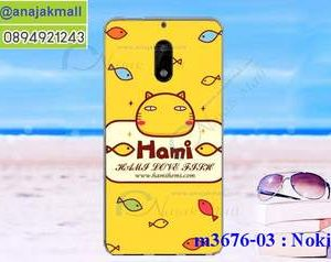 M3676-03 เคสแข็ง Nokia 5 ลาย Hami