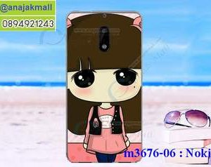 M3676-06 เคสแข็ง Nokia 5 ลาย B-Bear