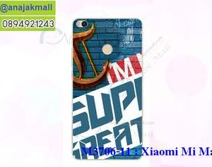 M3706-11 เคสแข็ง Xiaomi Mi Max2 ลาย Super