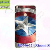 M3706-12 เคสแข็ง Xiaomi Mi Max 2 ลาย CapStar
